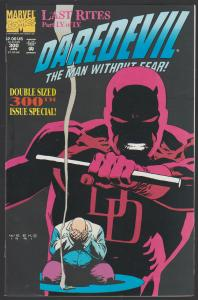 DAREDEVIL THE MAN WITHOUT FEAR #300  - MARVEL COMICS 1991