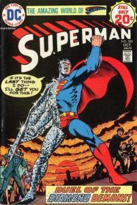 Superman (1939 series) #280, Fine+ (Stock photo)
