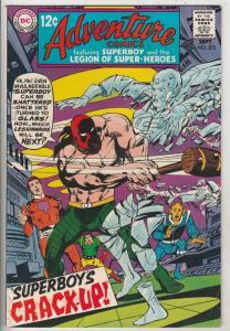 Adventure Comics #372 (Sep-68) FN/VF+ High-Grade Legion of Super-Heroes, Supe...