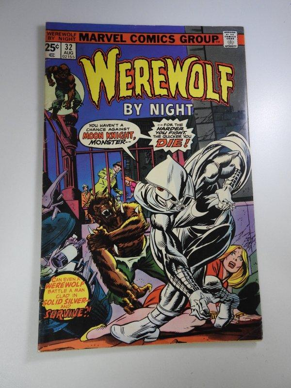 Werewolf by Night #32 (1975)