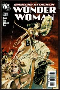 Wonder Woman #223 (2nd Series) 9.0 VF/NM