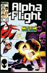 ALPHA FLIGHT #31-MARVEL COMICS-MUTANTS! NM