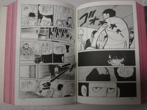 Hikaru Kaze The Winds of Wrath 1970 by Tatsuhiko Yamagami Manga Gaki Deka etc
