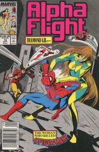 Alpha Flight (1st Series) #74 FN; Marvel | save on shipping - details inside
