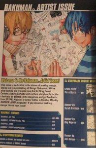 Shonen Jump #107, Bakumen Artist issue,2012,great present