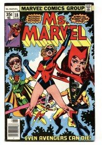 MS. MARVEL #18 First appearance MYSTIQUE Avengers Ultron Marvel 1978 VF-