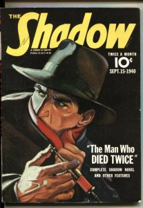SHADOW PULP SEPT 15 1940--THE MAN WHO DIED TWICE--HYPODERMIC NEEDLE COVER by ...