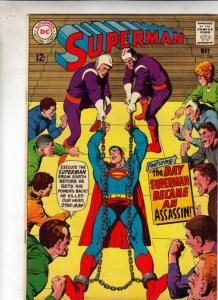 Superman #206 (May-68) VF High-Grade Superman, Jimmy Olsen,Lois Lane, Lana La...