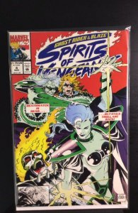 Ghost Rider/Blaze: Spirits of Vengeance #4 (1992)
