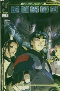Darkminds (1998 series) #4, NM (Stock photo)