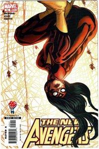 New Avengers #15 Frank Cho  NM+