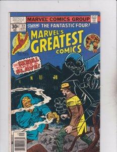 Marvel Comics Group! Marvel's Greatest Comics! Issue 72!