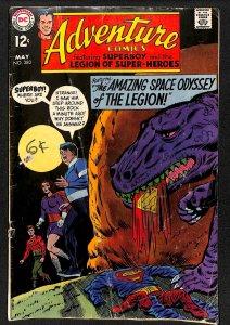 Adventure Comics #380 (1969)