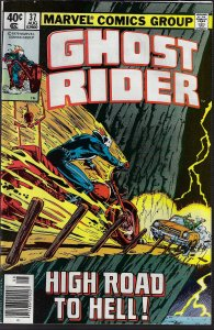 Ghost Rider #37 (Marvel, 1978) VF/NM