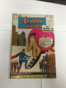 Action Comics 271 5.0 Very Good / Fine Vg/fn