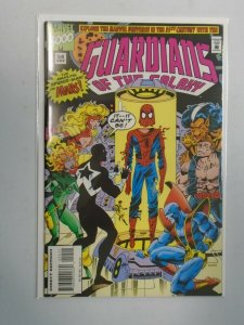 Guardians of the Galaxy #54 8.0 VF (1994)