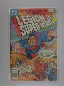 Legion of Super-Heroes (1980 2nd Series) #259 - 8.5 VF+ - 1980