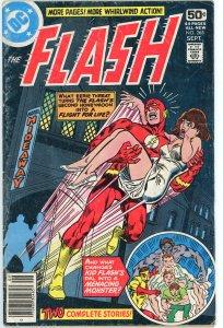 Flash 265  G/VG Low Grade Reader