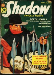 SHADOW 1938 AUG 1-STREET AND SMITH PULP-RARE VG