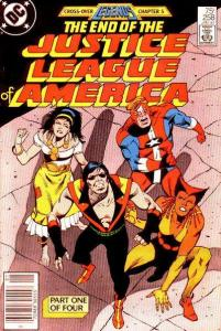 Justice League of America (1960 series) #258, VF- (Stock photo)