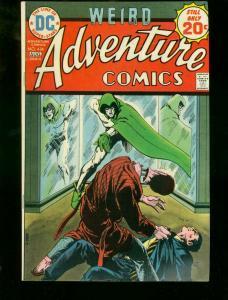 ADVENTURE #434 1974 BOOK LENGTH SPECTRE STORY DC COMICS FN/VF