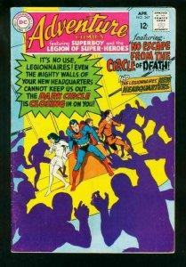 ADVENTURE COMICS #367 1968-NEW HEADQUARTERS-SUPERBOY-LEGION SUPER HEROES-VG