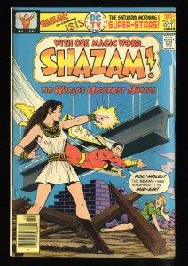 Shazam! #25 VG 4.0 1st Isis!