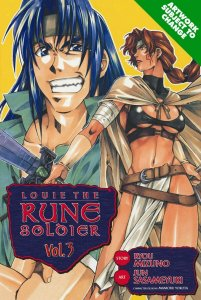 Louie the Rune Soldier #3 VF/NM; ADV Manga | save on shipping - details inside