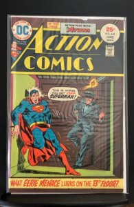 Action Comics #448 (1975)
