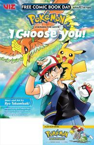 FCBD Pokemon I Chose You | Pokemon Adventures #1 (Viz, 2019) NM