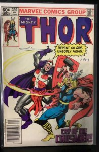 Thor #330 (1983)