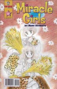 Miracle Girls #14 VF/NM; Tokyopop | save on shipping - details inside