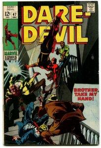 Daredevil #47 (FN/FN+) 1969 Classic Silver Age Marvel ID001