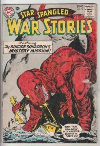 Star Spangled War Stories #110 (Sep-63) VG/FN Mid-Grade Dinosaur