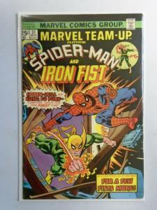 Marvel Team-Up (1st Series) #31, 4.5 (1975)