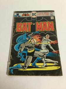 Batman 274 Gd Good 2.0 DC Comics