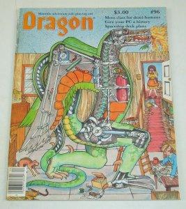 Dragon Magazine #96 VG; TSR | low grade comic - save on shipping - details insid