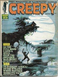 Creepy #23 (1968) Tom Sutton cover