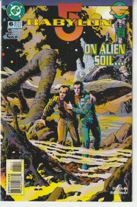 Babylon 5 #5,6,7,8 (1995)