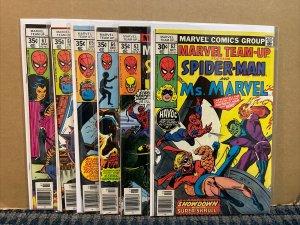 1977 MARVEL TEAM-UP Comics, Marvel #62-67, w/Captain Britain, Bronze Age (CB15)