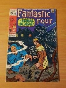 Fantastic Four #90 ~ FINE - VERY FINE VF ~ (1969, Marvel Comics)
