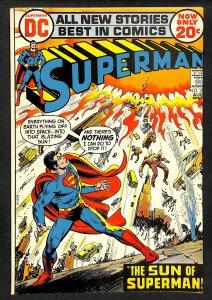 Superman #255 (1972)