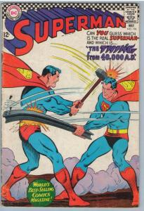 Superman 196 May 1967 VG- (3.5)