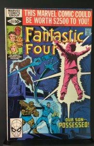 Fantastic Four #222 (1980)