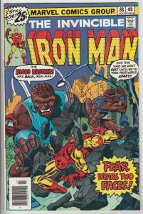 Iron Man #88 (Jul-76) VF+ High-Grade Iron Man