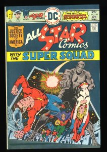All-Star Comics #59 VF- 7.5 2nd Power Girl!