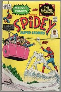 SPIDEY SUPER STORIES 6 VG-F Mar. 1975