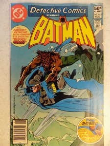 DETECTIVE COMICS # 505 DC BRONZE BATMAN ACTION ADVENTURE