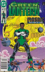 Green Lantern #14