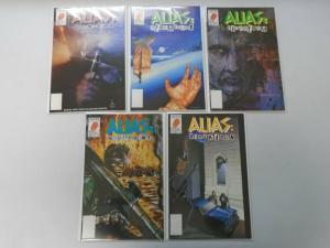 Alias set #1-5 average 8.5 VF+ (1990 Now)